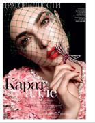 Jacquelyn Jablonski - Vogue Russia - Oct 2012 (x10)